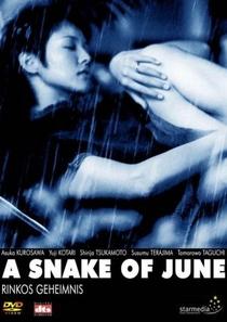 A Snake of June - Poster / Capa / Cartaz - Oficial 7