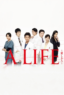 A Life - Poster / Capa / Cartaz - Oficial 1