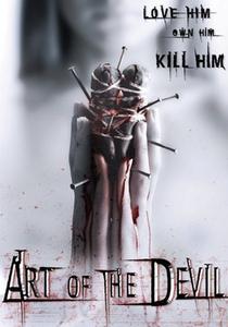 Arte do Demônio - Poster / Capa / Cartaz - Oficial 2