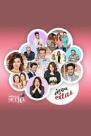 Ciega a Citas (1ª Temporada)  (Ciega a citas (Season 1))