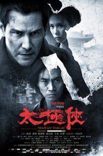 O Homem do Tai Chi - Poster / Capa / Cartaz - Oficial 6