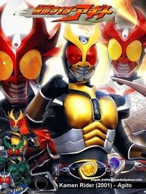 Kamen Rider Agito - Poster / Capa / Cartaz - Oficial 1