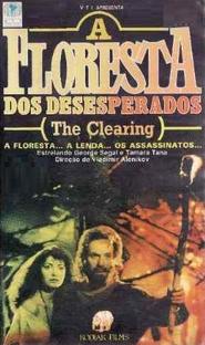 A Floresta dos Desesperados - Poster / Capa / Cartaz - Oficial 1
