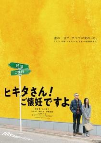 Mr. Hikita, I Am Knocked Up - Poster / Capa / Cartaz - Oficial 1