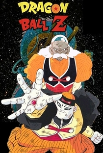 Dragon Ball Z (8ª Temporada) - Poster / Capa / Cartaz - Oficial 5
