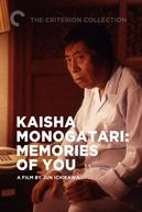 Kaisha monogatari: Memories of You (Kaisha monogatari: Memories of You)
