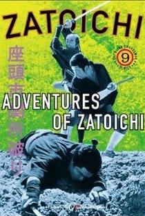 Adventures of Zatoichi - Poster / Capa / Cartaz - Oficial 2