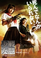 Mutant Girls Squad (Sentou Shoujo: Chi no Tekkamen Densetsu)
