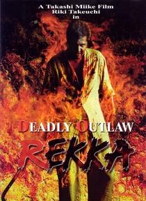 Deadly Outlaw: Rekka - Poster / Capa / Cartaz - Oficial 1