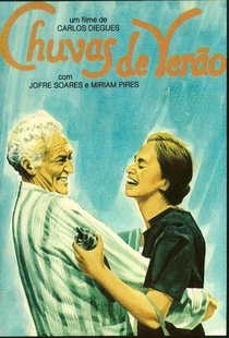 Chuvas de Verão - Poster / Capa / Cartaz - Oficial 1
