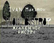 Slow Bistro - Poster / Capa / Cartaz - Oficial 1
