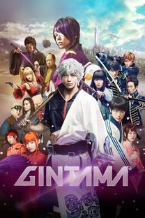 Gintama - Poster / Capa / Cartaz - Oficial 13