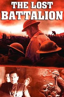 O Último Batalhão - Poster / Capa / Cartaz - Oficial 5