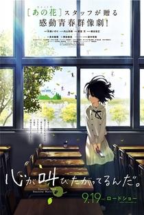Kokoro ga Sakebitagatterunda. - Poster / Capa / Cartaz - Oficial 4