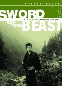 A Espada do Mal - Poster / Capa / Cartaz - Oficial 1