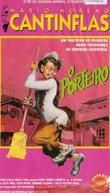 O Porteiro (El Portero / Puerta Joven)