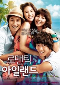 Romantic Island - Poster / Capa / Cartaz - Oficial 1