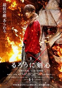 Samurai X: Inferno de Kyoto - Poster / Capa / Cartaz - Oficial 1