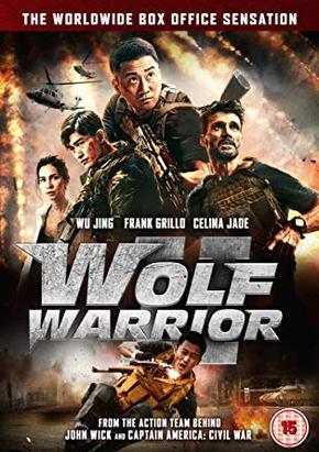 Resultado de imagem para lobo guerreiro 1