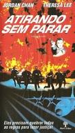 Atirando Sem Parar (Chung fung dui liu feng gaai tau)