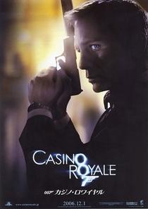 007 - Cassino Royale - Poster / Capa / Cartaz - Oficial 4