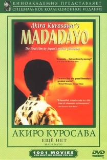 Madadayo - Poster / Capa / Cartaz - Oficial 5