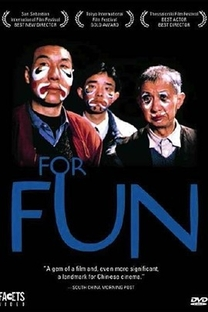 For Fun - Poster / Capa / Cartaz - Oficial 1