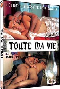 Affair no Cairo - Poster / Capa / Cartaz - Oficial 1