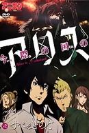Imawa no Kuni no Alice (今際の国のアリス)