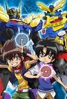 Triple Combination: Transformers Go! (参乗合体 トランスフォーマーGo! Sanjō Gattai Toransufōmā Gō!)