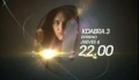 Promo Kdabra 3 - Temporada Final