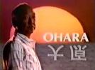 Karatê Kid Ohara (2ª Temporada) (Ohara (Season 2))