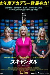 O Escândalo - Poster / Capa / Cartaz - Oficial 3