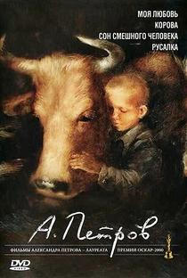 A Vaca - Poster / Capa / Cartaz - Oficial 1