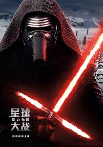 Star Wars: O Despertar da Força - Poster / Capa / Cartaz - Oficial 37