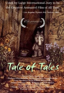 Tale of Tales - Poster / Capa / Cartaz - Oficial 1