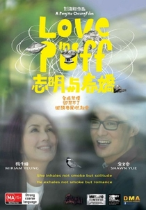 Love in a Puff - Poster / Capa / Cartaz - Oficial 3