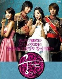 Goong - Poster / Capa / Cartaz - Oficial 2