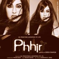 Phhir - Poster / Capa / Cartaz - Oficial 4
