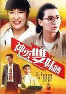 Doubles Cause Troubles (Shen yong shuang mei mai)