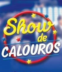 Show de Calouros - Poster / Capa / Cartaz - Oficial 1
