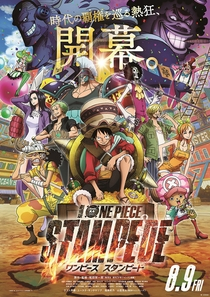 One Piece Stampede - Poster / Capa / Cartaz - Oficial 2