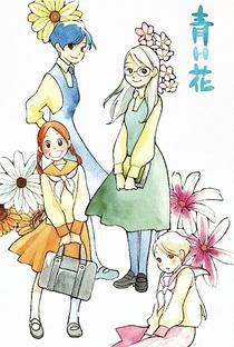 Aoi Hana - Poster / Capa / Cartaz - Oficial 6