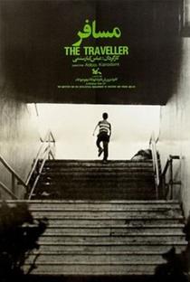 O Passageiro - Poster / Capa / Cartaz - Oficial 1