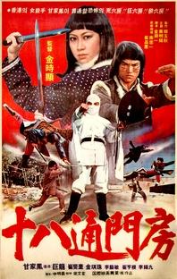 Dragon, the Young Master - Poster / Capa / Cartaz - Oficial 1