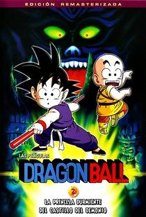 Dragon Ball 2: A Bela Adormecida do Castelo Amaldiçoado - Poster / Capa / Cartaz - Oficial 1