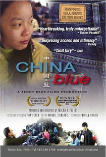 China Blue - Poster / Capa / Cartaz - Oficial 1