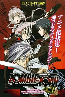 Zombie-Loan - Poster / Capa / Cartaz - Oficial 25