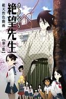 Sayonara Zetsubou Sensei (1ª Temporada) (さよなら絶望先生)