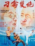 Invincible Kung Fu (Diao qin shuang jue)